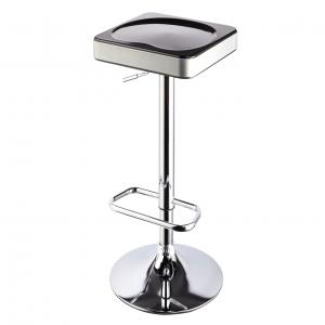 omari bar stool
